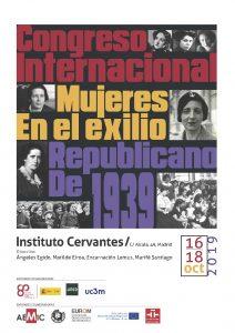 CONGRESO INTERNACIONAL MUJERES EN EL EXILIO REPUBLICANO DE 1939 @ Instituto Cervantes Edificio de las Cariátides.